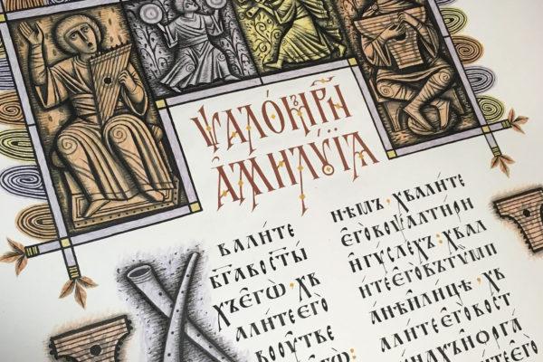 viaz-16-veka-2000